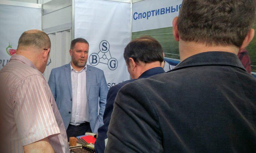 Targi w Moskwie – Wyróżnienie dla BSG